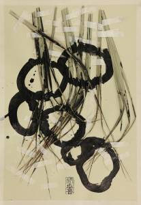 palm I, 2012_vegetable/indian ink on paper_100x70