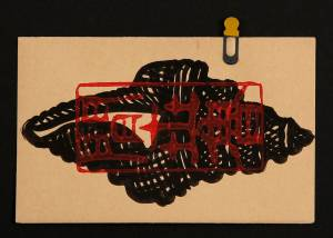small sample, 2012_acrylic/indian ink on paper_10x14_(82 pieces)